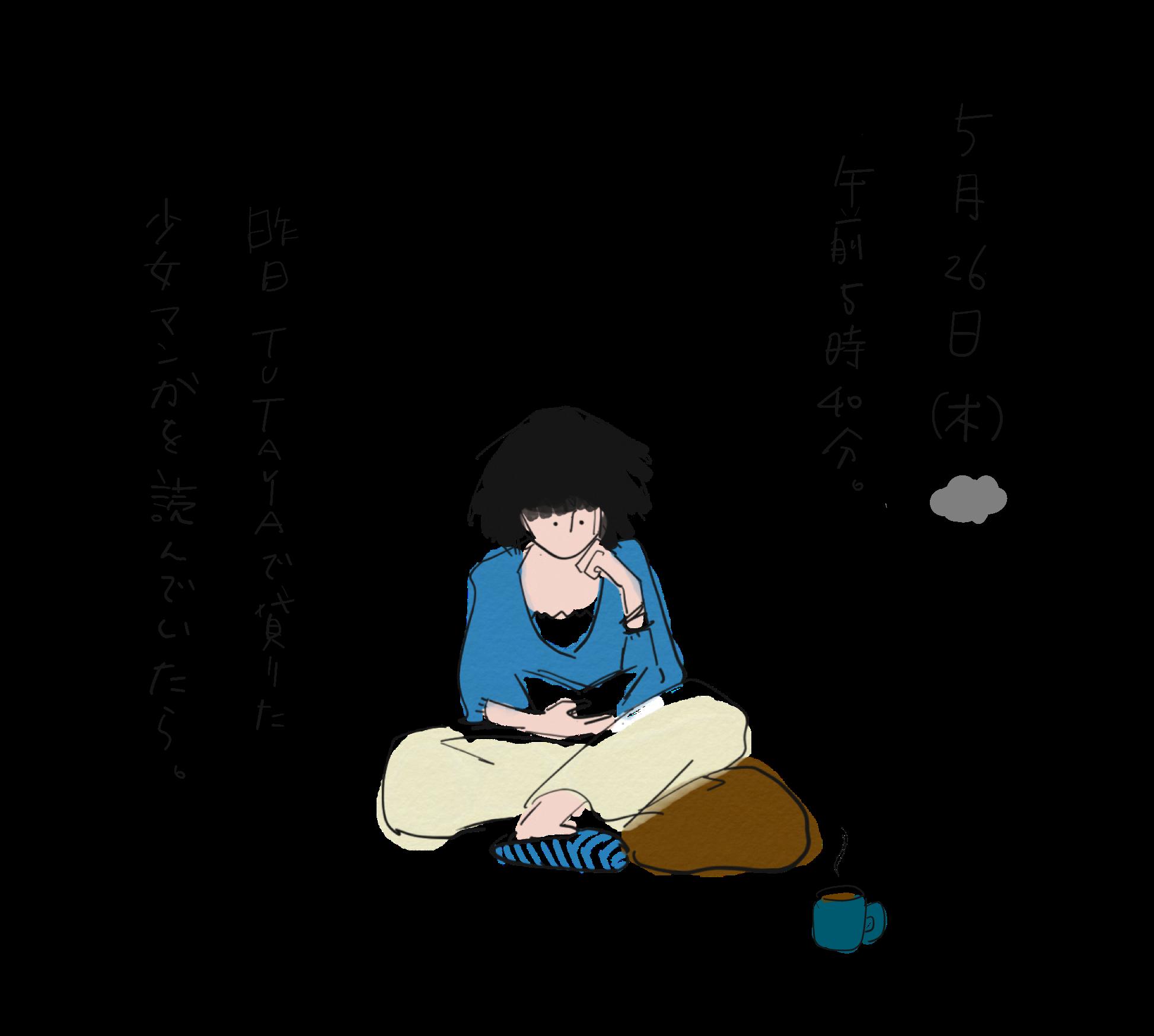 PNGイメージ-96660A9D0D79-1