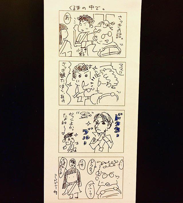 「コードブルー」大好きな小2男子。先ほど車の中で熱く語りながら、さりげなく新たな番組名をつけていた…(一瞬分からなんだ。笑)#コードブルー #山p #小学生 #ドラマ #イラスト #イラストレーター #イラストレーション #イラスト日記 #4コマ漫画