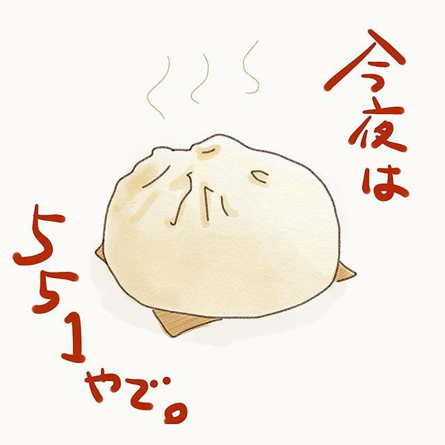 「大阪の味」買って飛び乗った新幹線。匂う豚まんを荷棚に上げ。まるで「も〜誰が買ったんだよ〜」と知らぬ顔して3時間乗るのがコツ。#イラストレーション #イラストレーター #ヘレン #イラスト #豚まん #551蓬莱 #お土産 #旅 #新幹線 #大阪 #絵日記 #イラスト日記 #グルメ