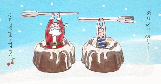 どちらの皆さまも。メリメリメリークリスマス♬素敵な夜になりますように#メリークリスマス #christmas #クリスマスイブ #イラスト #イラストレーター #イラストレーション #ヘレン